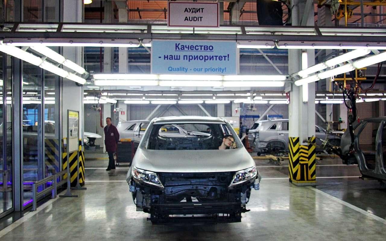 Автомобильный интернационал: репортаж с«Автотора»— фото 821272