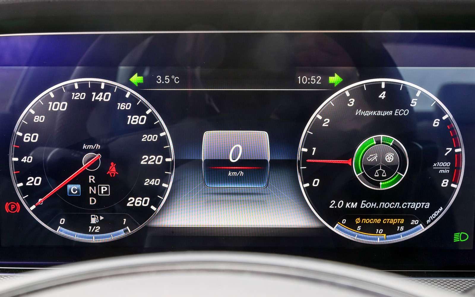 BMW5-й серии против конкурентов: кто напять?— фото 743833