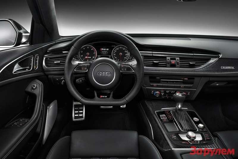 Audi-RS6_Avant_2014_1600x1200_wallpaper_0c