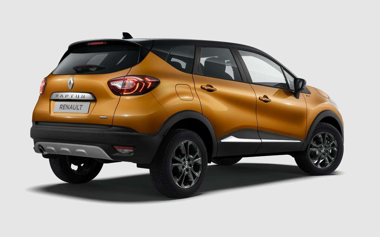 Появилась новая версия Renault Kaptur— Intense— фото 1285030
