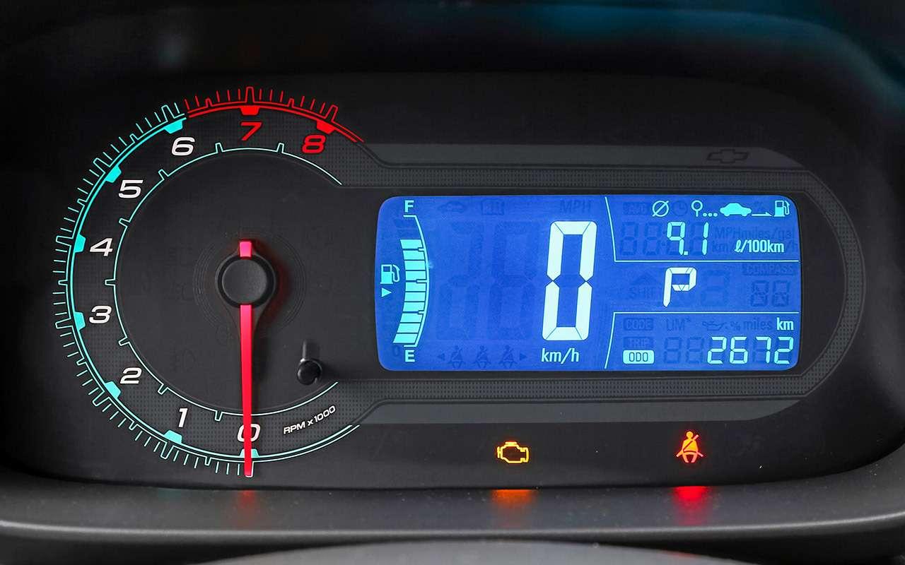 Chevrolet Cobalt иЛада Веста— большой тест— фото 1224456