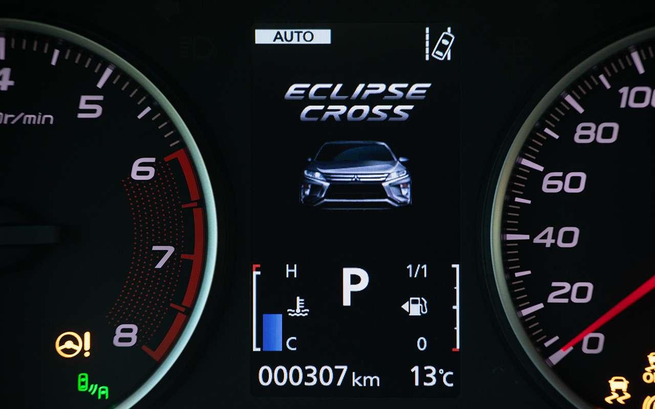 Какустроен кроссовер: все секреты Mitsubishi Eclipse Cross— фото 927359