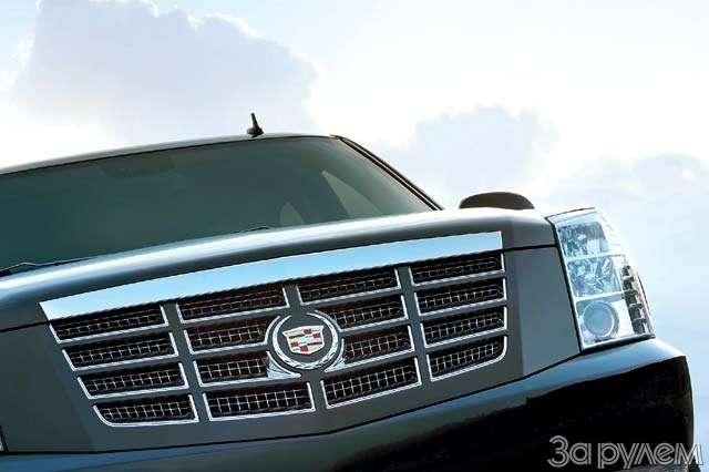 Cadillac Escalade. Вполном размере— фото 62740