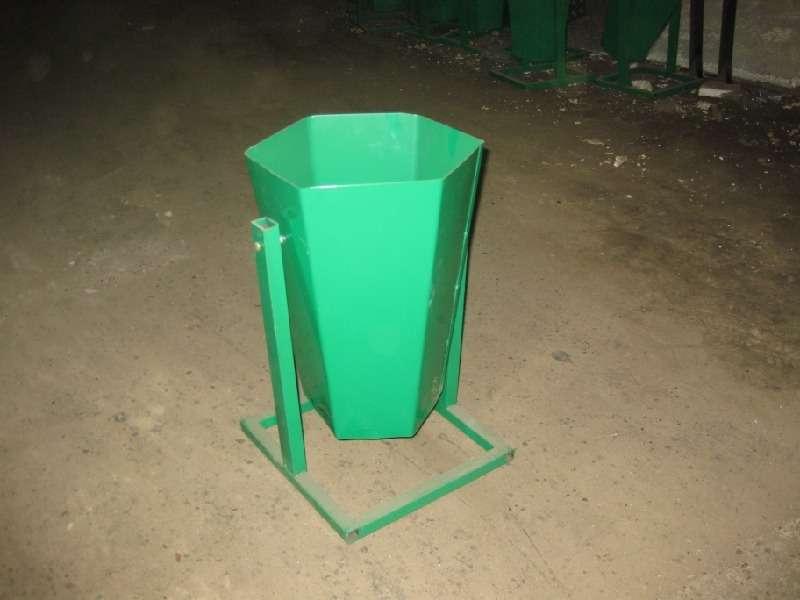 urna nocopyright