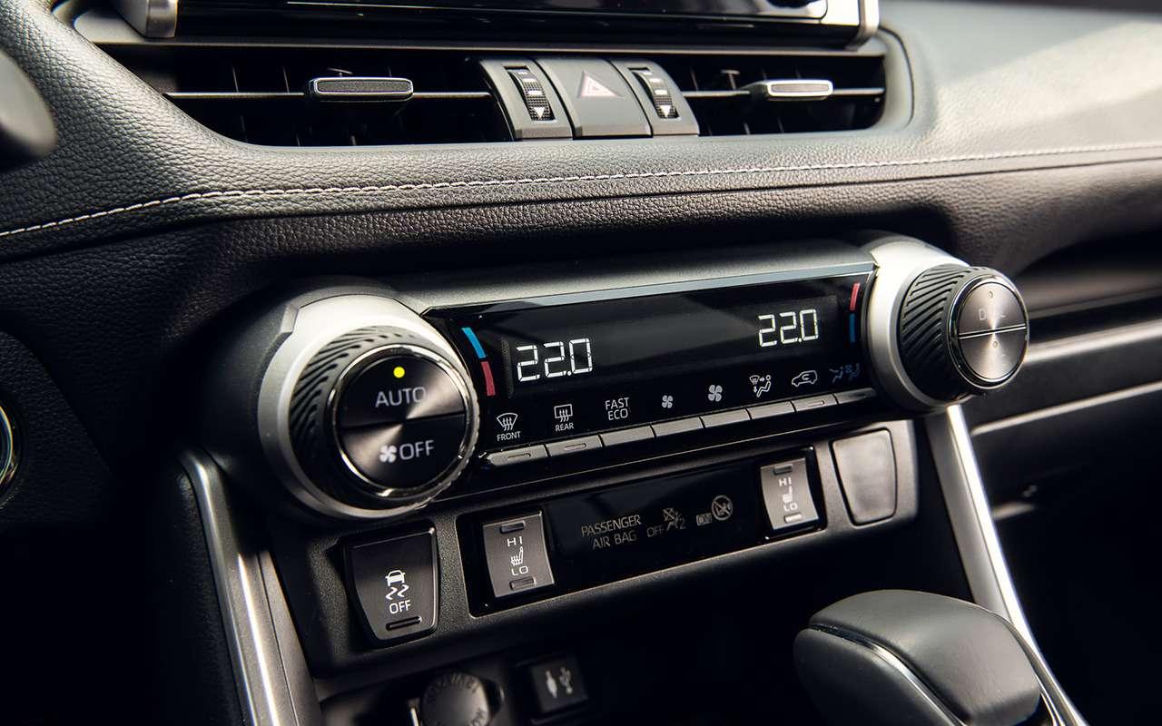 Первый тест-драйв Toyota RAV4 нового поколения— фото 1006014
