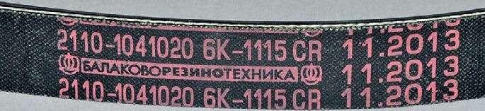 Сн9шимо44244241