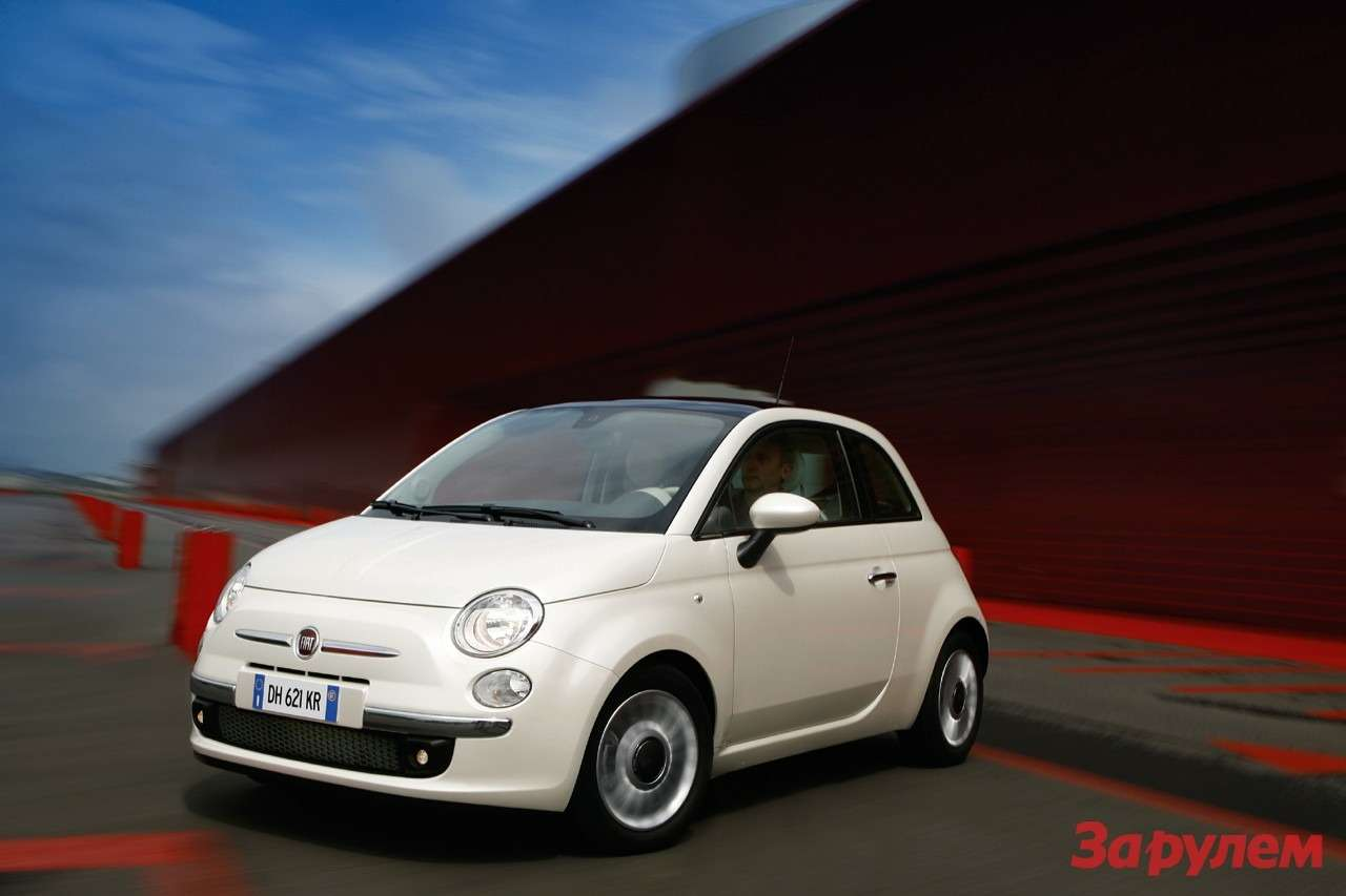 chrysler fiat 500