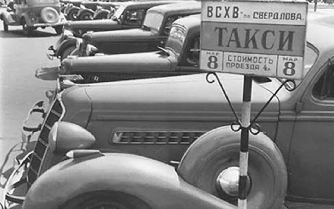 Всетакси СССР: лимузины, кабриолеты, иномарки— фото 1140113