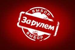 Насосы стеклоомывателя: протестировали 6вариантов