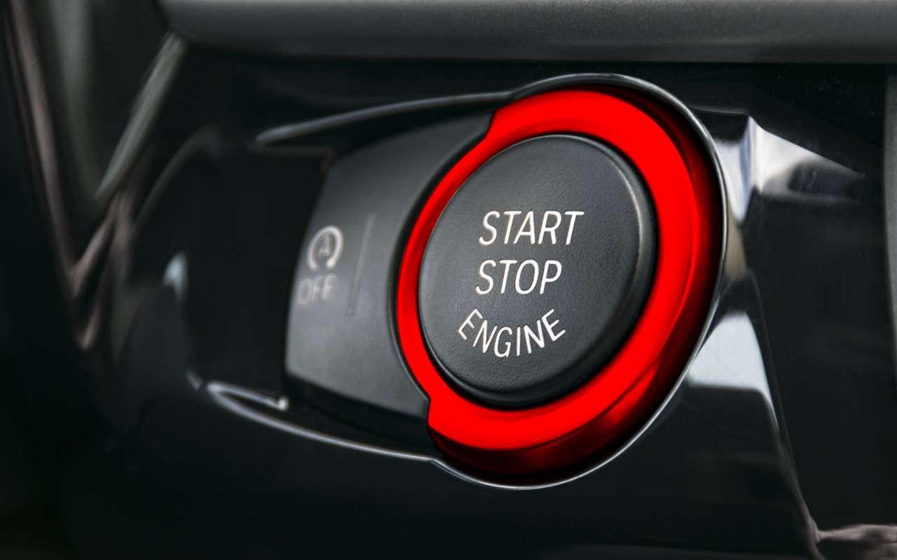 5 самых бесполезных автомобильных опций— фото 890137