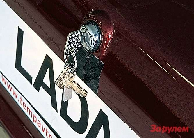 Самая трогательная деталь— наклеечка подличинкой замка, чтобы ключи не царапали краску.