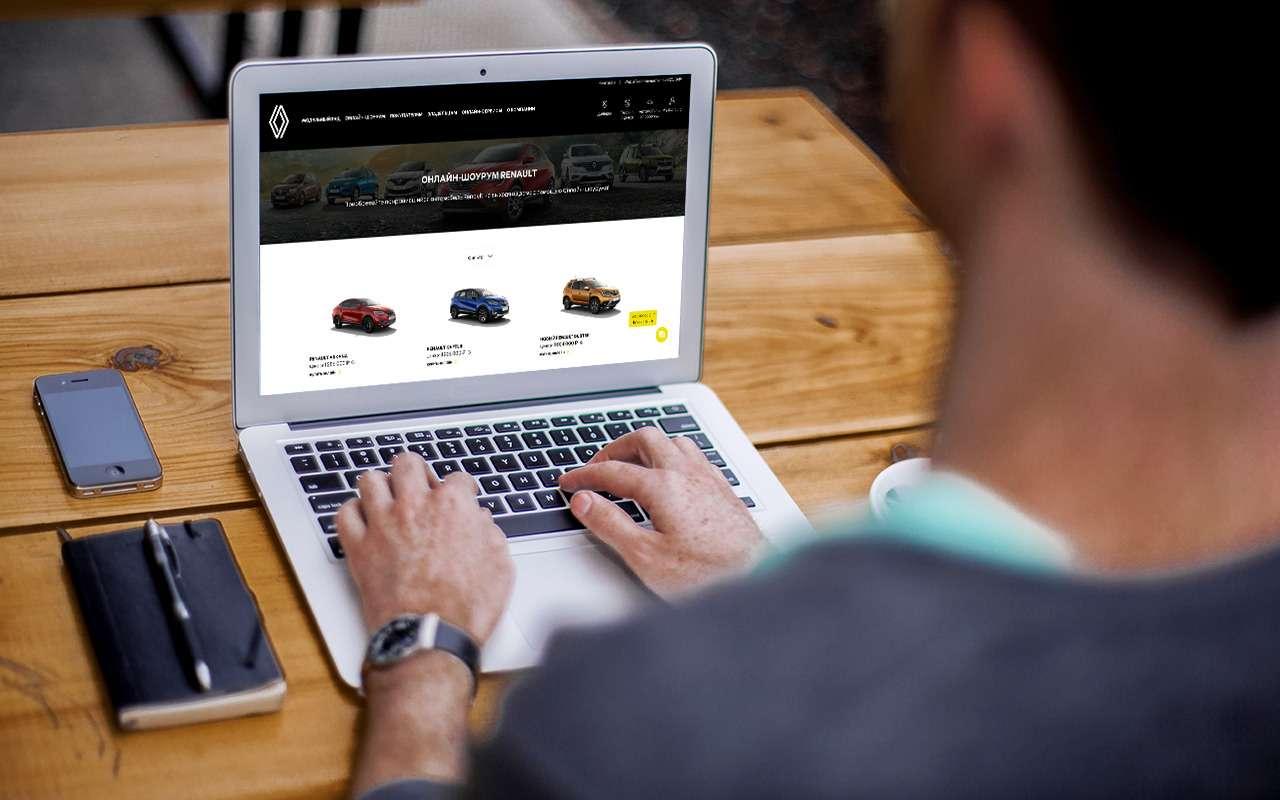 Продажи автомобилей онлайн: как это делают вRenault. 9основных фактов— фото 1273004