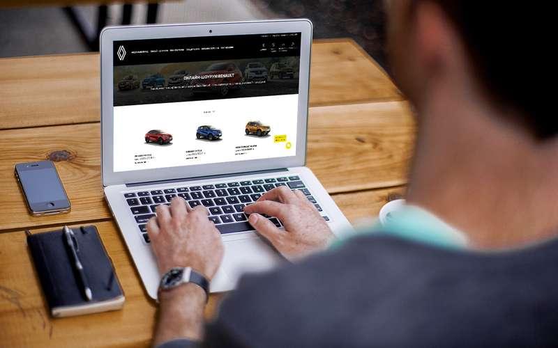 Продажи автомобилей онлайн: как это делают вRenault. 9основных фактов