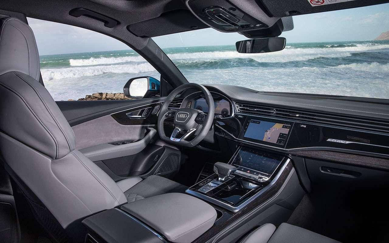 Audi Q8— вкросс-купе есть один, нобольшой недостаток