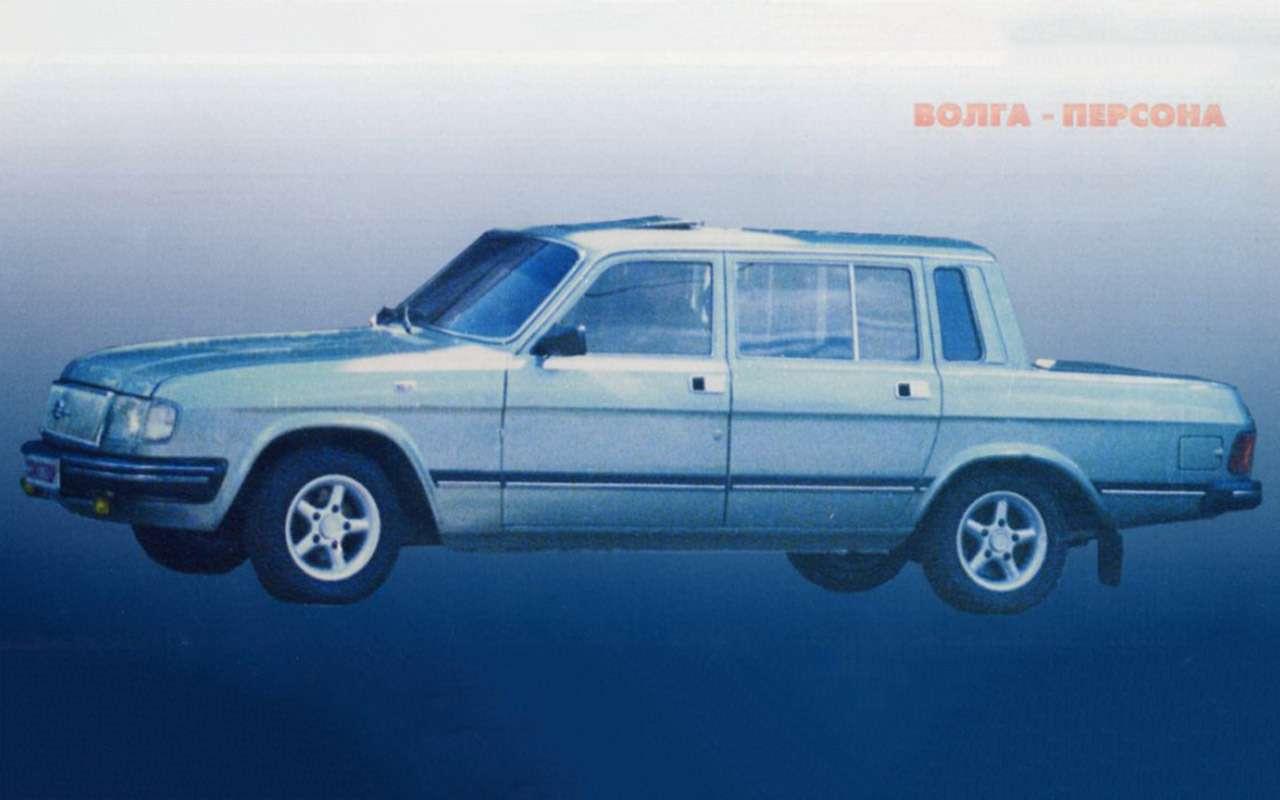 12версий ГАЗ-3102, которых выникогда не видели— фото 1007757
