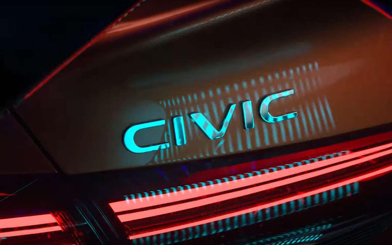 Honda показал кусочки нового Civic— фото 1201214