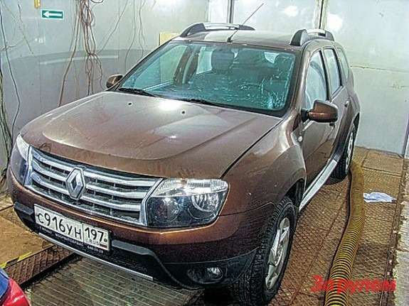 Renault Duster no copyright