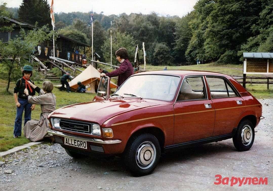 Austin Allegro (1973— 1983гг) в2008 году был признан британцами «самым плохим автомобилем завсю историю индустрии».