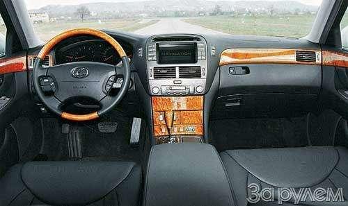 Lexus ls430. Эволюция комфорта— фото 23343