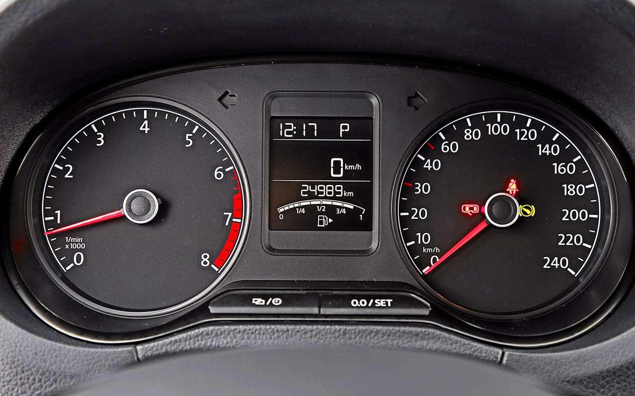 5 плюсов иодин большой минус седана Volkswagen Polo— фото 879715