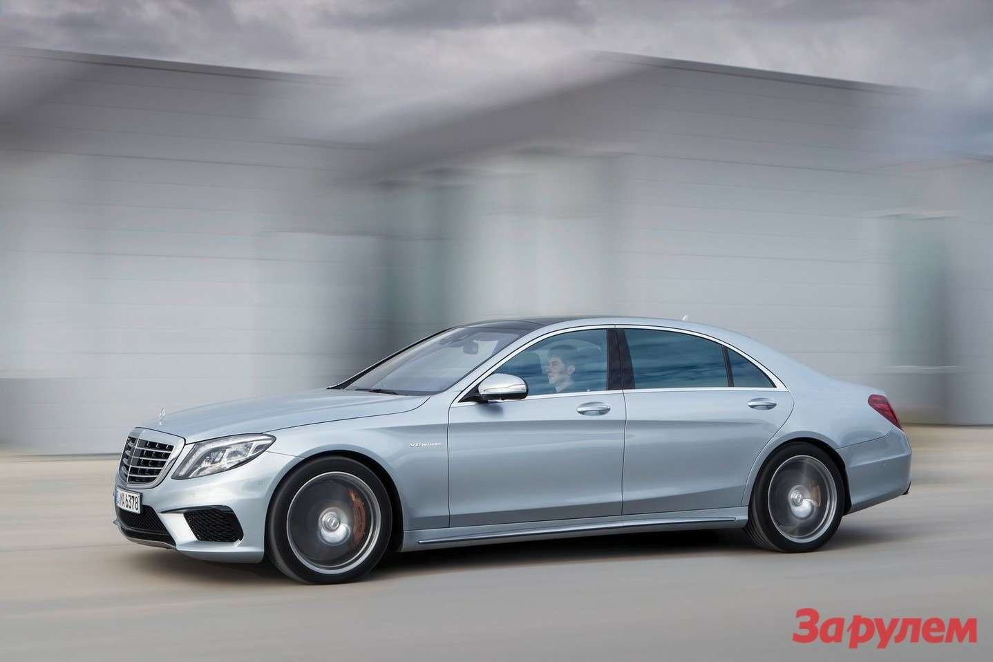 Mercedes Benz S63AMG 2014 1600x1200 wallpaper 10