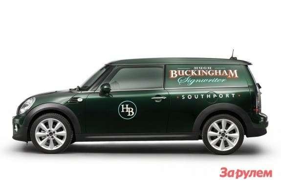 Mini Clubvan Concept side view