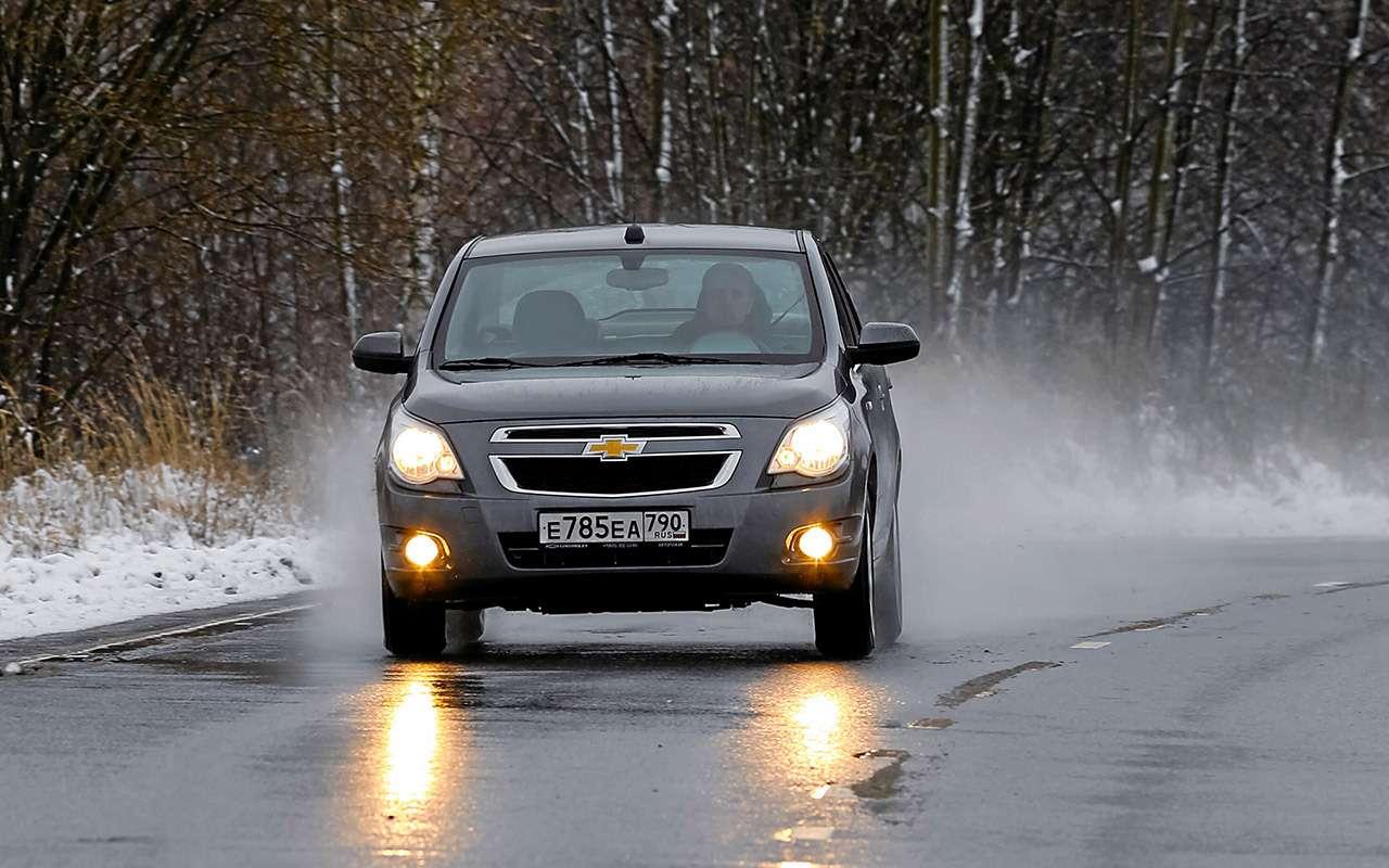 Chevrolet Cobalt иЛада Веста— большой тест— фото 1224454