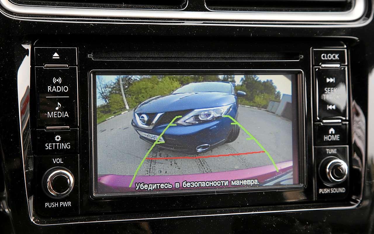 Обновленный Mitsubishi ASX в7-ми вопросах иответах— фото 820876