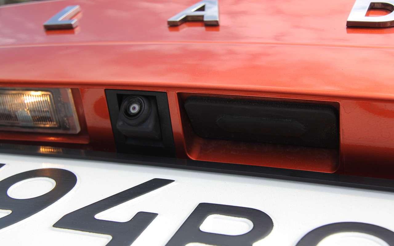 Lada Vesta Cross седан— новые подробности— фото 872929