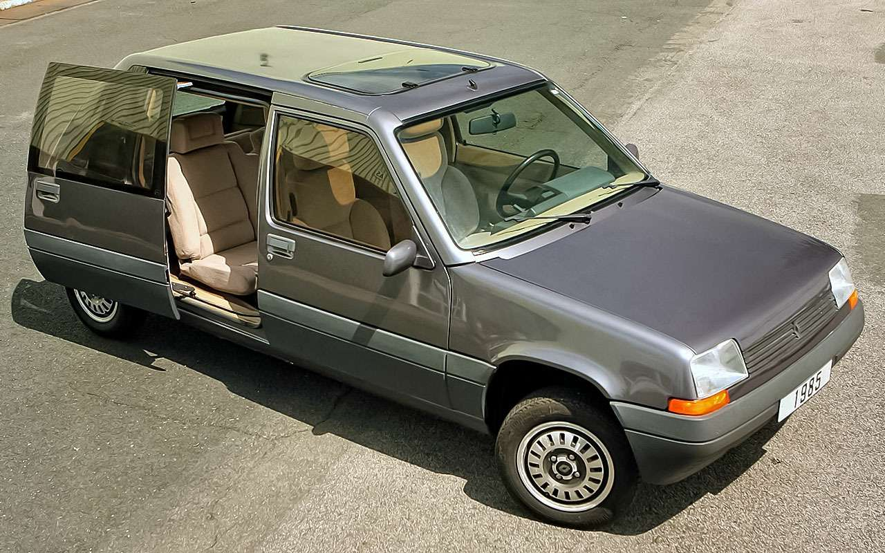 Renault Super Van Cinq Concept (1985)