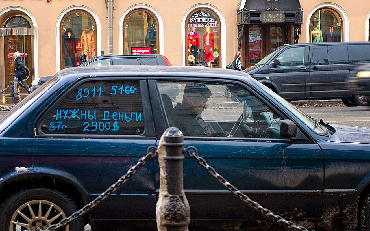 Какнайти хорошее авто навторичке— рекомендации ЗР— фото 784733