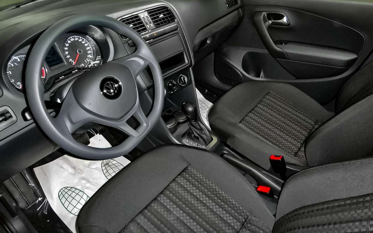 Skoda Rapid или Volkswagen Polo— ЗРпомогает сделать выбор— фото 792153