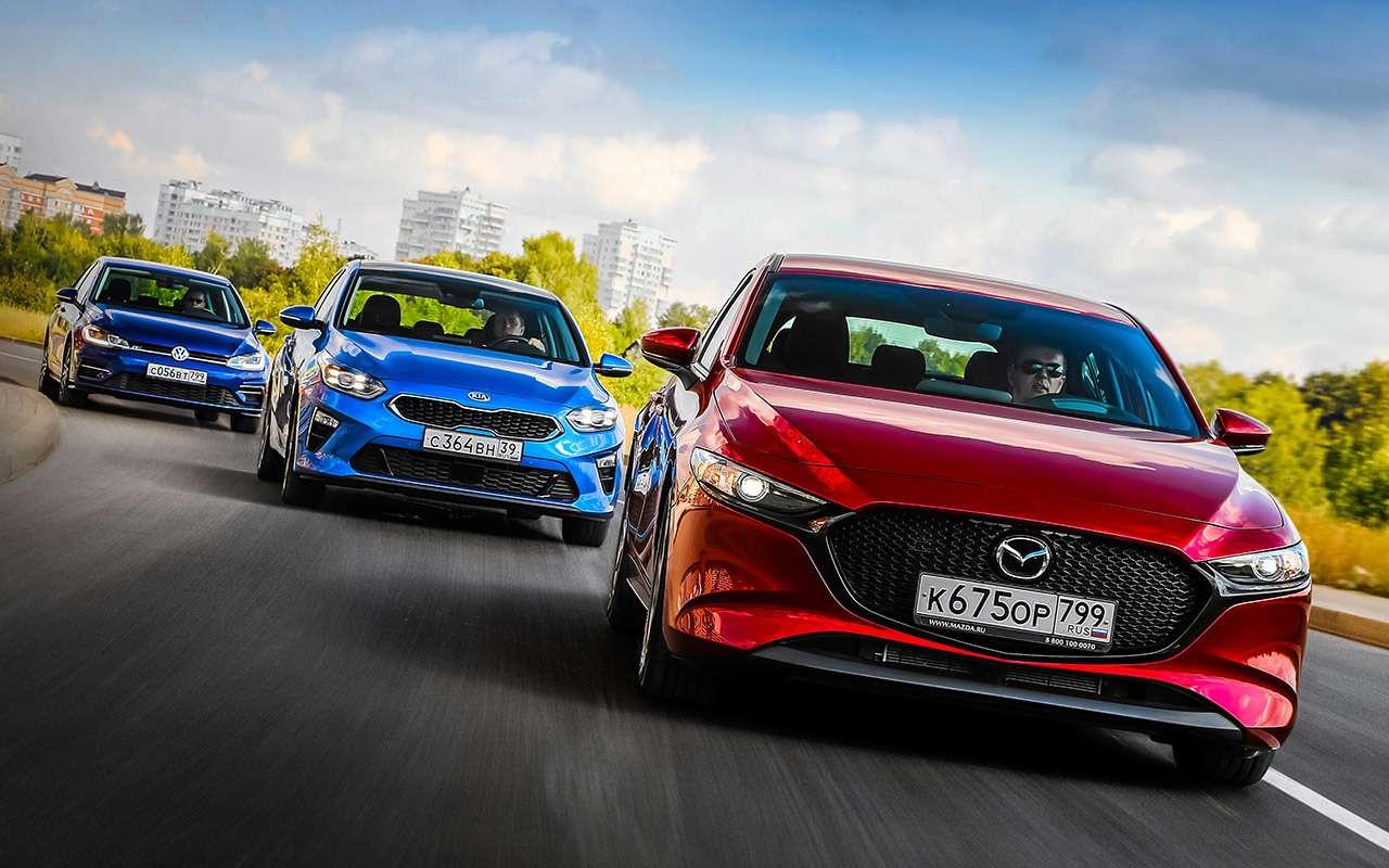 Новая Mazda 3, VWGolf иKia Ceed: большой тест— фото 1007196