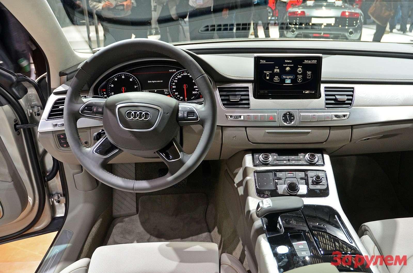 Обновленный седан Audi A8