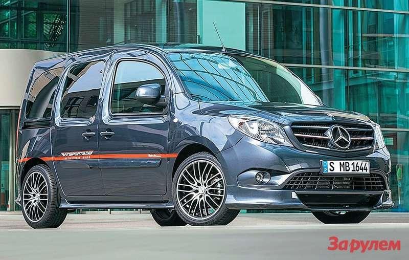 Mercedes-Benz Citan Один извариантов доработки— спортивные обвес, диски иинтерьер. Интересно, AMG-версия «Цитана» будет?