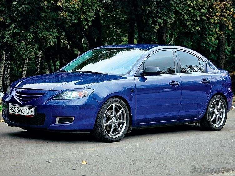Mazda 3на вторичном рынке: три пишем, пять вуме— фото 90351