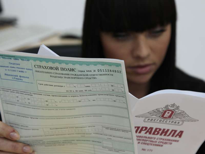 Законопроект озамораживании тарифов ОСАГО внесен вГосдуму