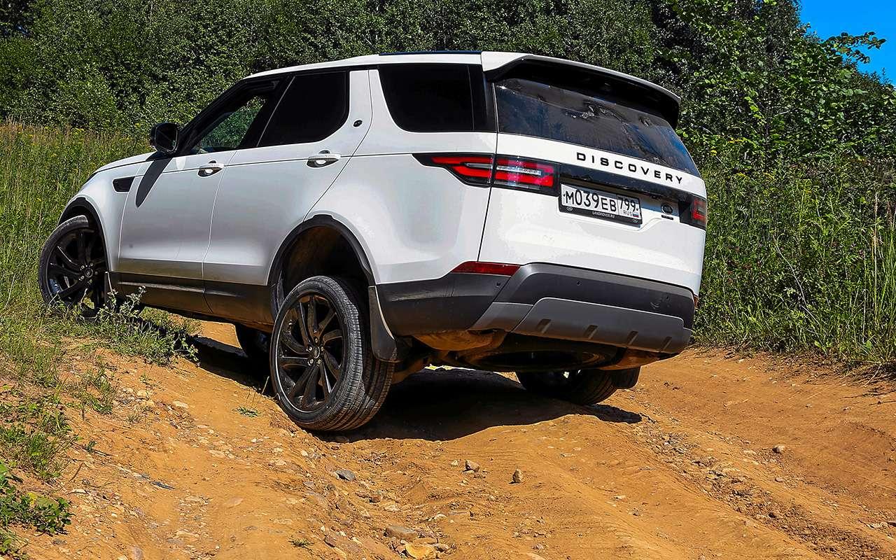 Новый VWTouareg, Land Rover Discovery иLexus RX350: большой тест-драйв— фото 899437
