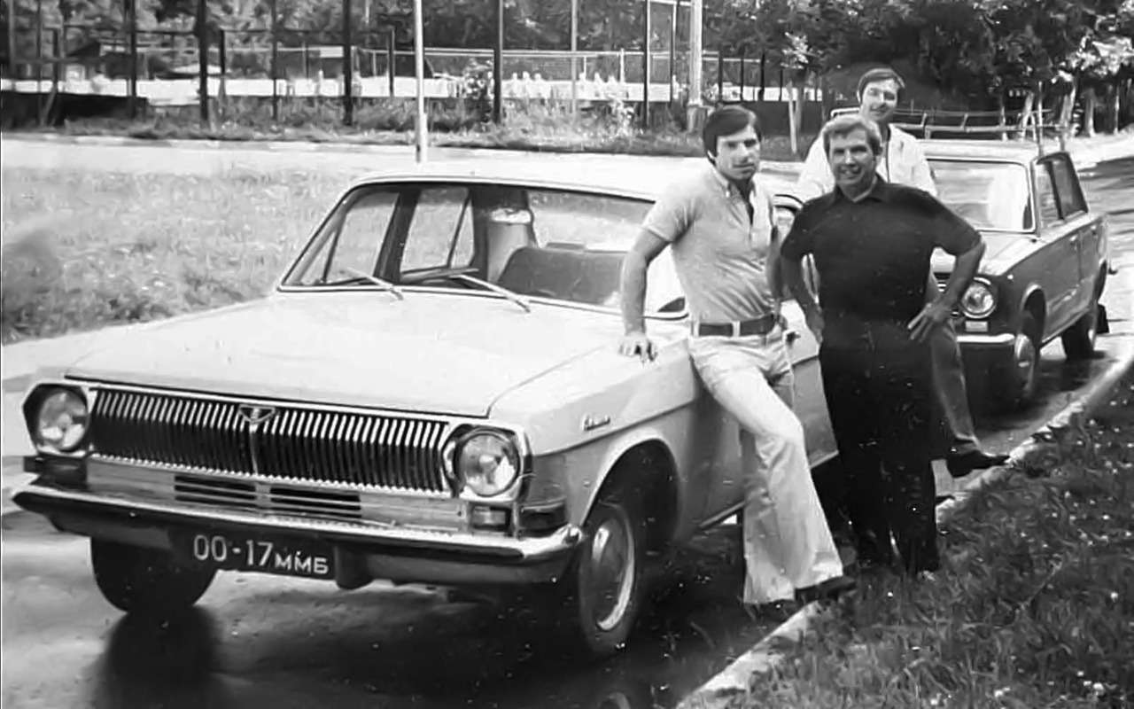 Автомобили советской богемы— как она добывала иномарки— фото 1101124