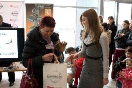 Марина Шарова выиграла видеорегистратор MyDean