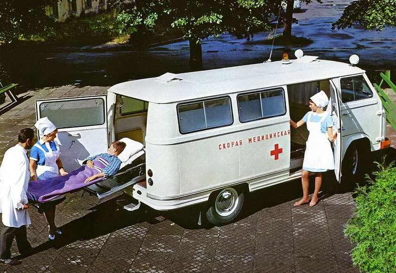 Специализированный автомобиль «Скорой медицинской помощи» РАФ-997ИМ