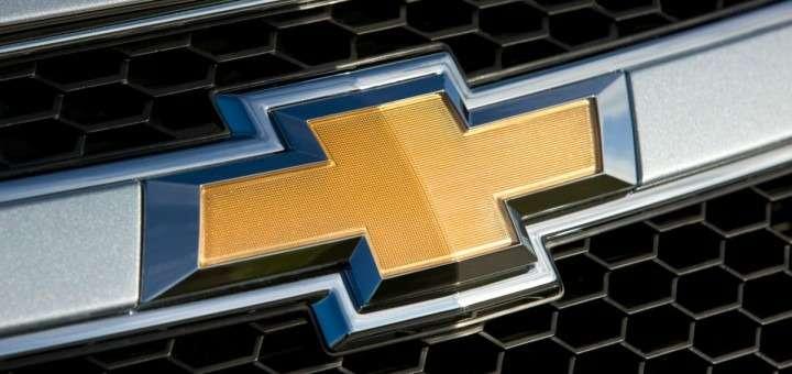 no copyright Chevrolet logo