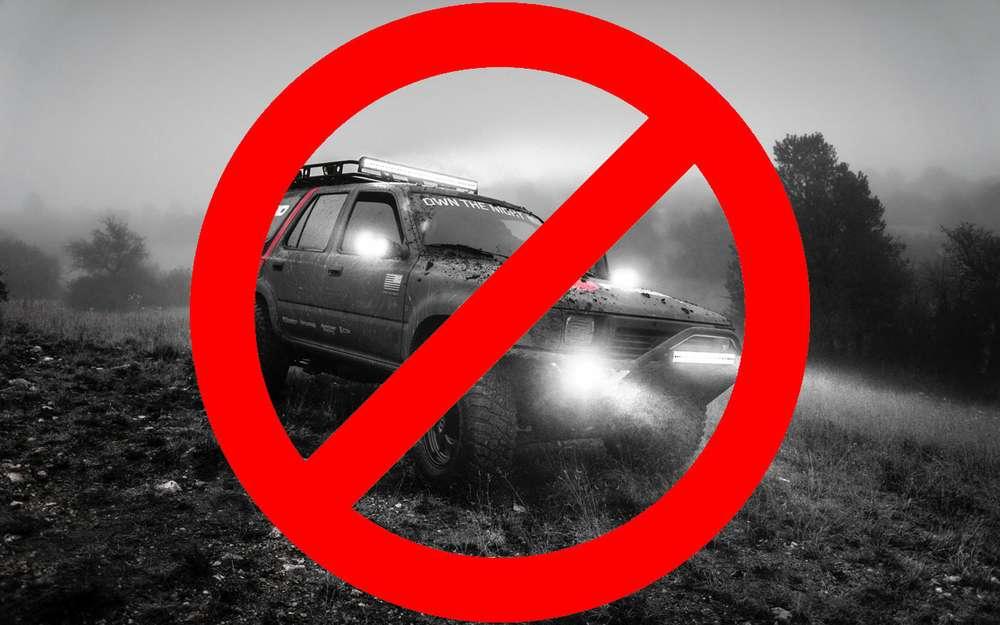 Хотите улучшить свое авто? Теперь почти всё подзапретом!