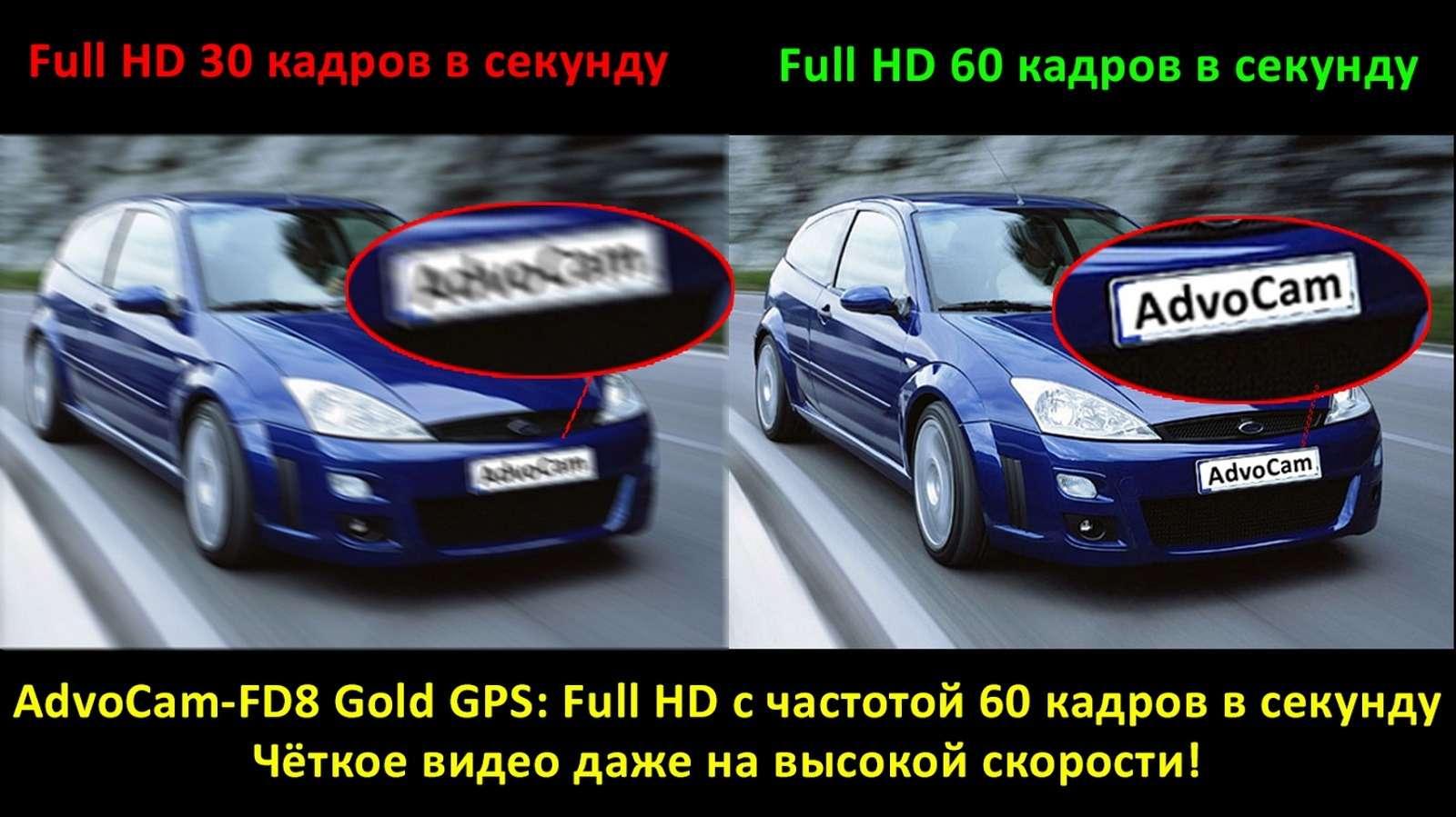 Национальный продукт: принципы создания русских видеорегистраторов AdvoCam— фото 677349