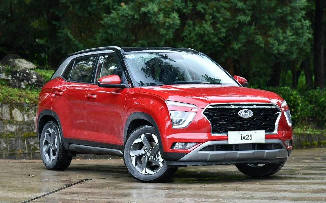 Мировая премьера новой Hyundai Creta— упрощенный вариант— фото 1081844