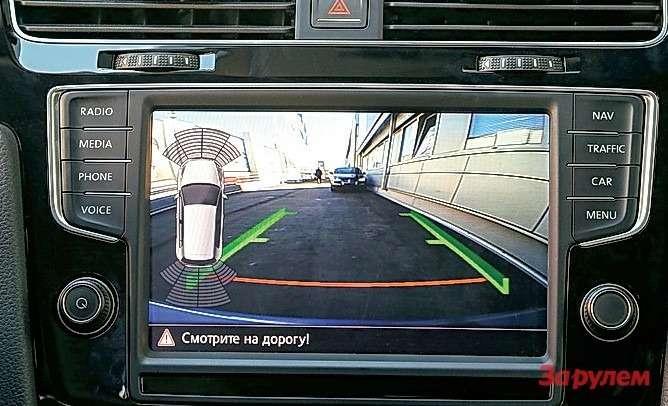 Слева— картинка системы «парк-пилот», справа— видеоизображение.