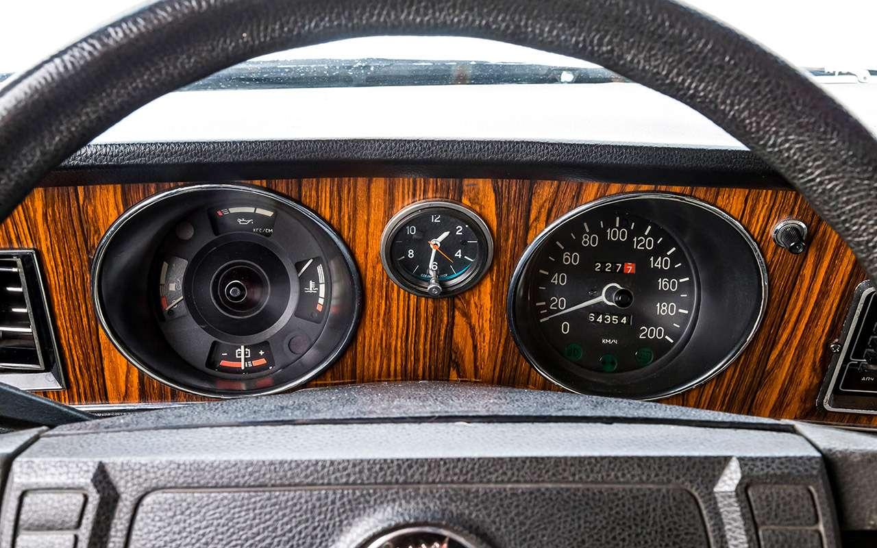 Тест машины, которую никогда не продавали: Чайка ГАЗ‑14— фото 998638