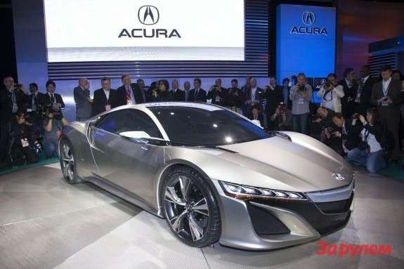 Acura NSX Concept side-front view