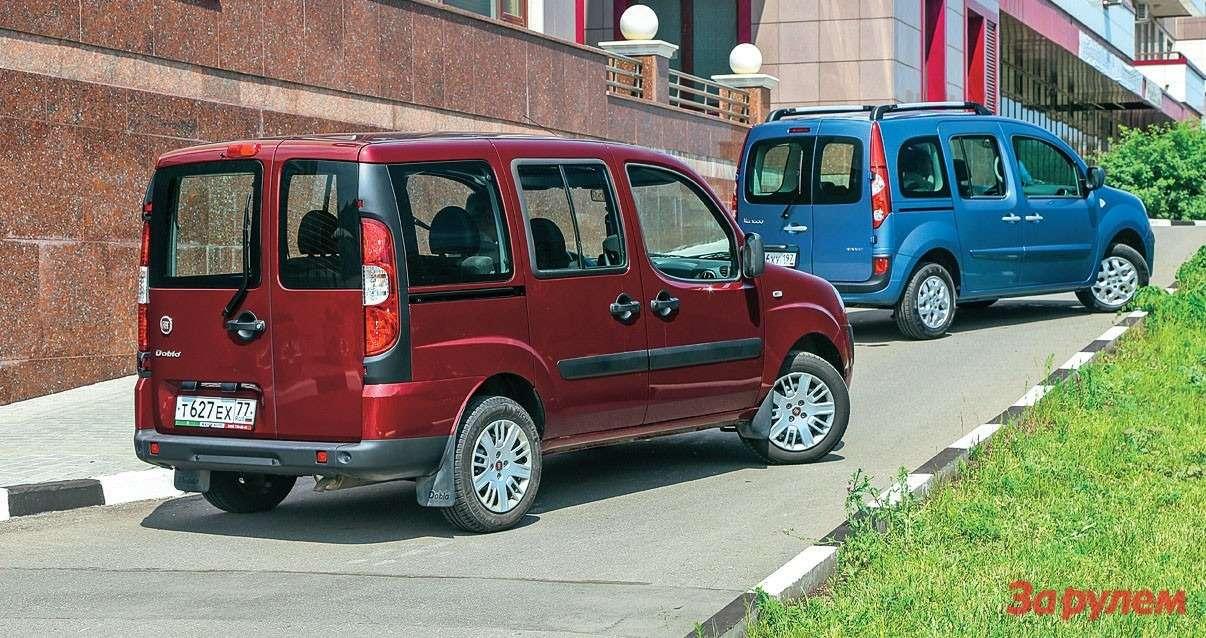 Двевариации натему: «Универсальный автомобиль». Работяга «Добло» ценой 644000 рублей ипутешественник «Кангу» стоимостью 755 тысяч. Это почти максимальные планки, есть комплектации дешевле.