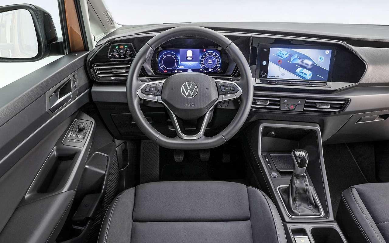Новый Volkswagen Caddy: все изменения— фото 1115290